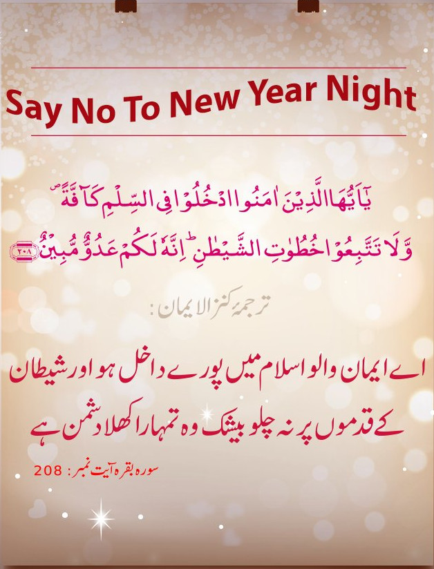 say no to new year celebration