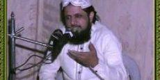 Ateeq Ullah Umer