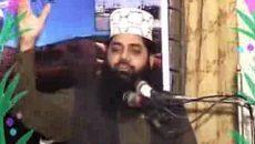 Dr. Prof. Mateeh Ullah Bajwa Sb